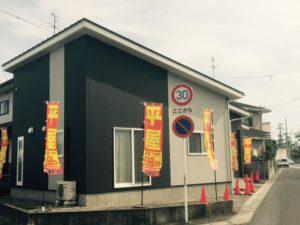 古川前田町平屋モデルハウス 全景2